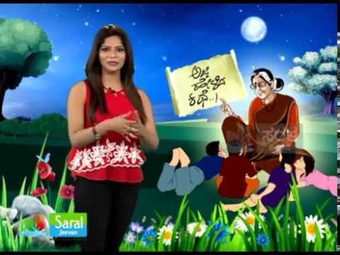 Ajji kathe | Info guru Epi 1 | 1st such experiment by a