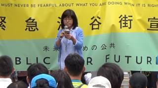 ママの会 桂 紀子 さん