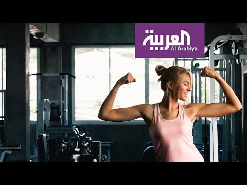 العرب اليوم - شاهد: تمارين سهلة لشد الزنود والأذرع من دون تكويت عضلات