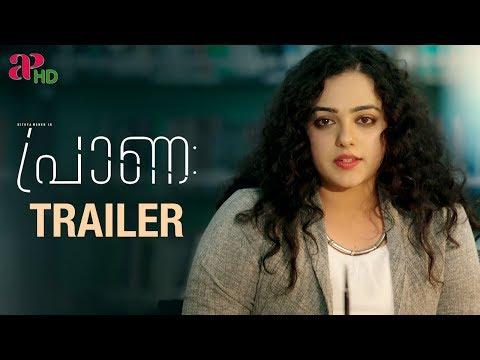 Download Praana Malayalam Official Trailer | Nithya Menen | VK Prakash | Resul Pookutty | API Malayalam HD Video