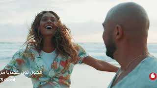 "تحميل و مشاهدة محمود العسيلى - إنتِ و أنا ""برومو""   ""Mahmoud El Esseily - Enty Wa Ana ""Teaser MP3"