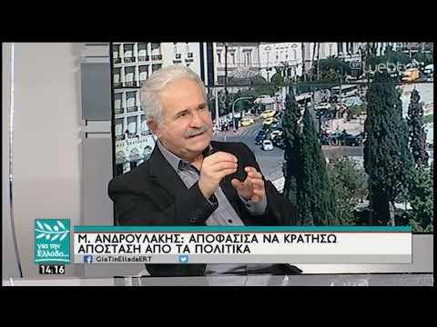 O συγγραφέας Μίμης Ανδρουλάκης στον Σπύρο Χαριτατο | 19/03/19 | ΕΡΤ