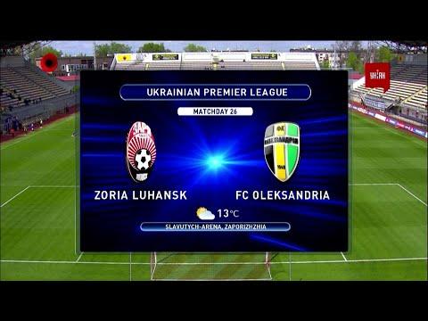 FK Zorya Luhansk 2-1 FK Oleksandriya