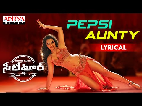 Pepsi Aunty Lyrical - Seetimaarr Songs