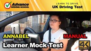 Learner Driver Mock Test  |  2019 UK Driving Test