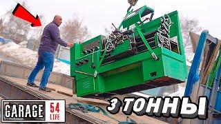 ТОКАРНЫЙ СТАНОК в Гараж 54 - 3 ТОННЫ