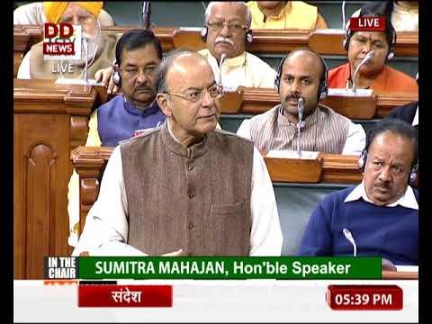 Shri Arun Jaitley in Parliament on GST
