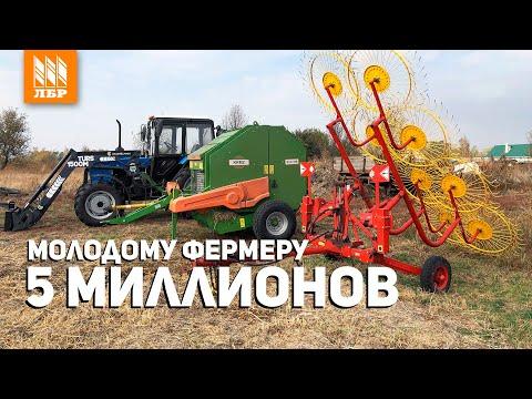 , title : 'Как получить грант на сельское хозяйство? Запускаем Агростартап!