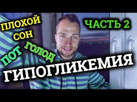 Monasterio de té en Ucrania para el tratamiento de la diabetes