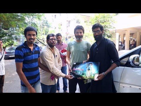 Vanavasam Movie Theatrical Trailer Launch