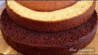 Коржи для Торта на Сгущёнке. Просто и Вкусно!