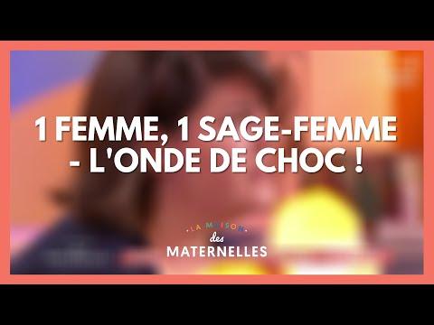 1 femme, 1 sage-femme : l'onde de choc - La Maison des maternelles #LMDM