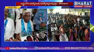 Jana Samithi Chief Kodandaram Visits Metpally   Jagityal District