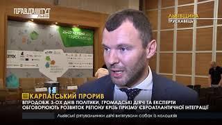 Правда Тижня за 29.06.2019