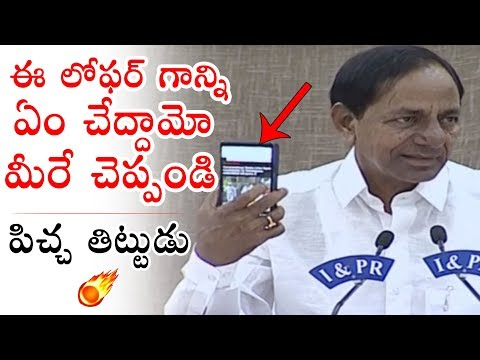 CM KCR Fires On Media about carona cases and updates