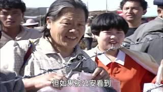 【大陸尋奇#915】知性之旅(五) / 南方第一大河─珠江(十六)