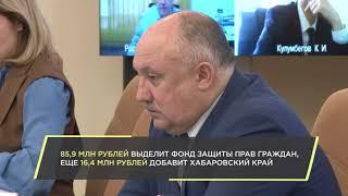 Михаил Дегтярёв заявил о выделении средств на достройку дома по улице Фрунзе в Хабаровске