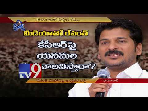 Why is Revanth Reddy unhappy with TDP?