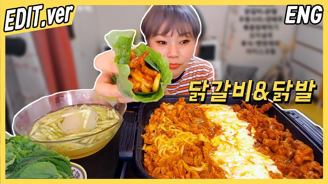 韓国 語 モッパン