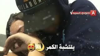 تحميل و استماع نور الزين و محمد عبد الجبار - حبك كبر - مع الكلمات كامله MP3