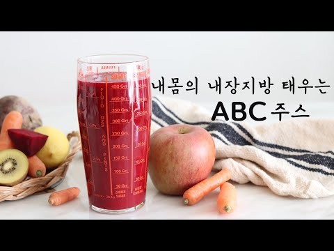 Making ABC Juice~!