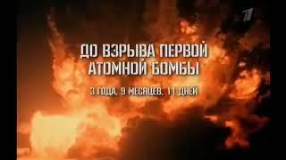 """ФИЛЬМ О ВОЙНЕ """" ЗАПРЕТ"""" Русские фильмы о Великой Отечественной Войне 1941 1945"""