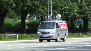 preview picture of video 'Propaganda car in Pyongyang (DPRK)'