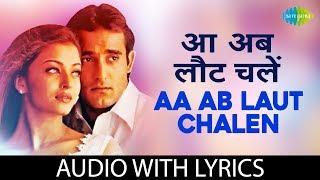 Aa Ab Laut Chalen with lyrics   ए एब लोट चलें के