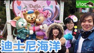 【Vlog】和Ryu,Yuma一起去迪士尼海洋,海底兩萬里,海底巡遊艇,美人魚礁湖[NyoNyoTV妞妞TV玩具]