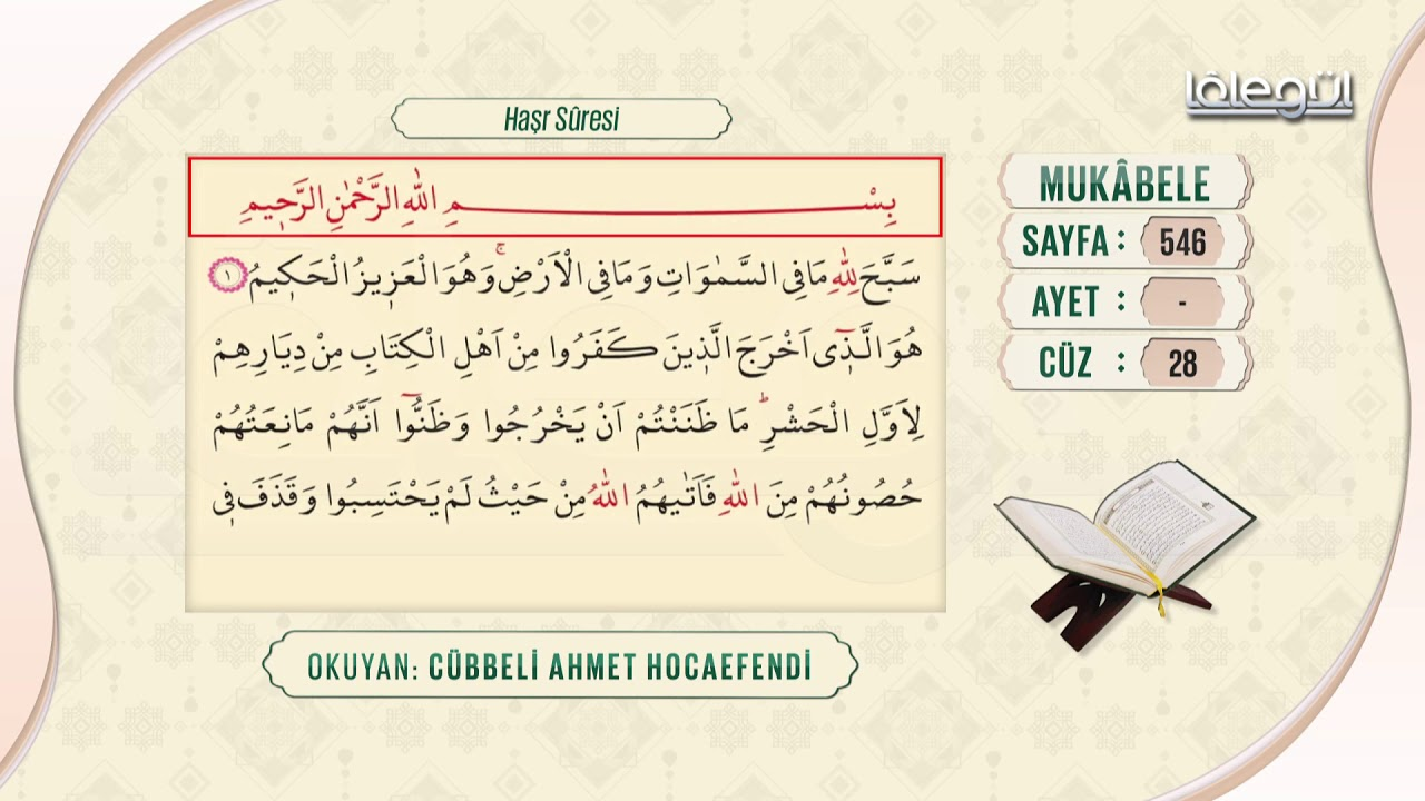 Cübbeli Ahmet Hocaefendi ile Mukâbele 28. Cüz