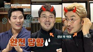 (앙상블→주연 배우) 커버 시절, 마음속 악마와 싸웠던(?) 민우혁 잡스 3회