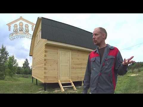 Соколов П.В. - видеоотзыв о строительстве