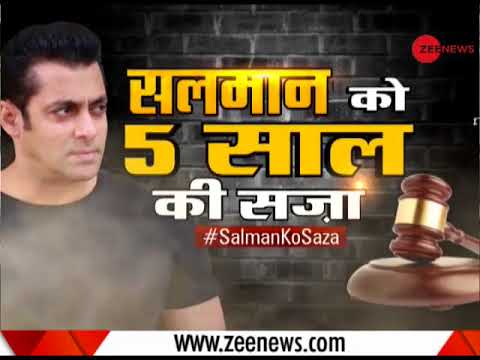 Watch Salman Khan being taken to jail from Jodhpur Court