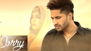 Shehnaaz Kaur Gill and Jassie Gill Breakup song kha gyi sorry हुआ रिलीज़