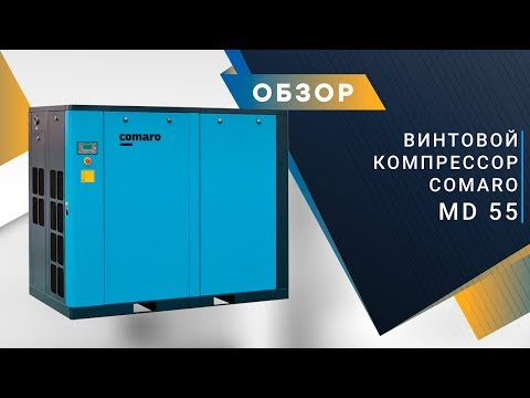 Компрессор COMARO MD NEW 132 - 8 бар