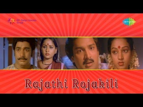 Rajathi Rojakili