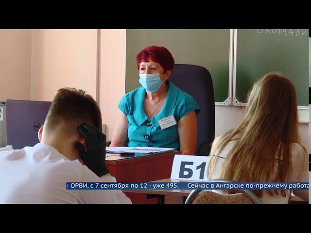 В Ангарске растет заболеваемость ОРВИ