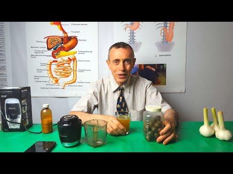 Лечение простатита по бубновскому