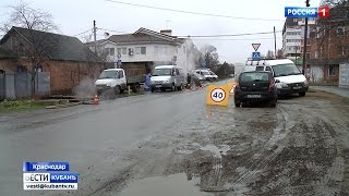 В Краснодаре 45 тысяч человек остались без тепла