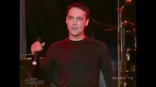 Юрий Шатунов - Забудь / концерт 2001