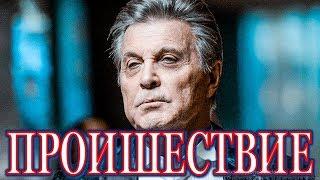 Прискорбная весть о Льве Лещенко пришла россиянам!
