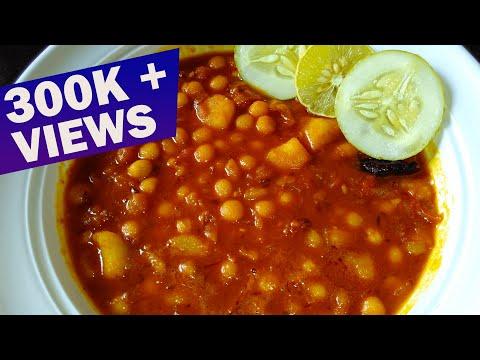 Ghugni Recipe - Yellow Peas Curry - Matar Gughni Recipe Bengali Style