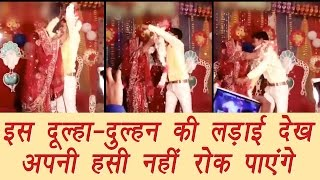 Indian Bride And Groom Fight With Each Other, Watch Funny Video | वनइंडिया हिन्दी