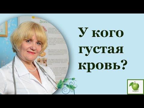 Как вывести паразитов из организма человека народными
