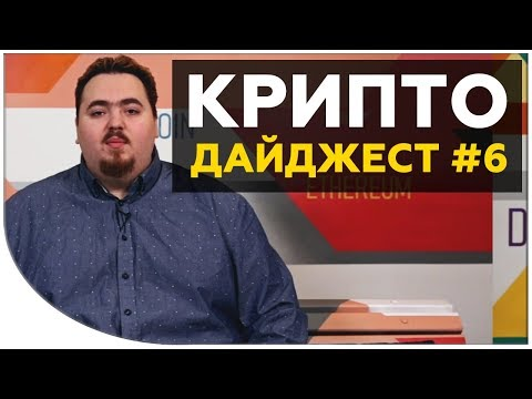 Биткоин кошелек электрум на русском