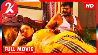 Velmurugan Borewell |Tamil Comedy Full Movie | Mahesh | Ganja Karuppu | Pandi