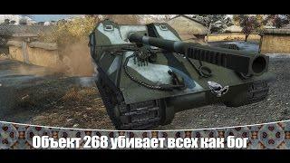 Объект 263 «Братская могила» Перевал – Стандартный бой