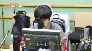 [繁中字幕]160425 sukira 예성_Yesung_달의 노래_My Dear
