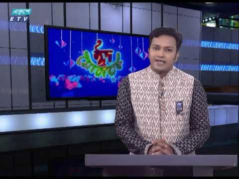 11 PM News || রাত ১১টার সংবাদ || 03 August 2020  || ETV News