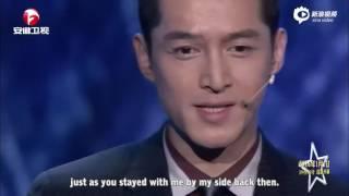 """[ENGSUB] """"To You, My Dear"""" by Hu Ge 胡歌 - Anhui TV Award 2015"""